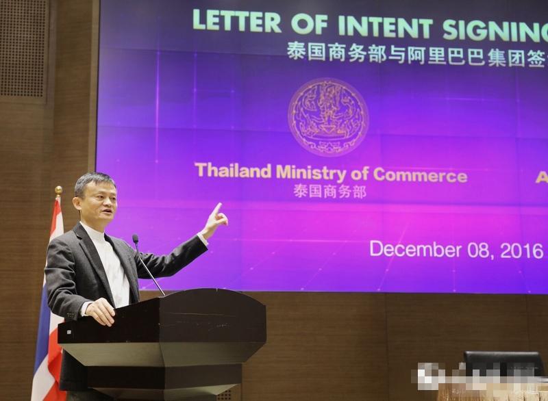 外媒:与泰国合作显示阿里向国际市场扩张的雄心