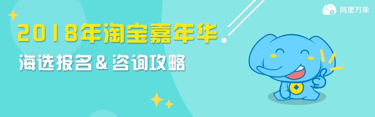 帖子banner模版1280-400